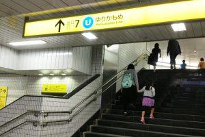 豊洲駅 7番出口