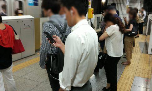 豊洲駅 ホーム 1番