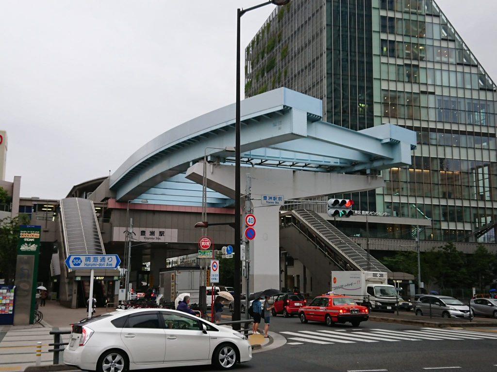 ゆりかもめ 豊洲駅